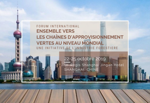 21 October 2019 › 25 October 2019 I FORUM DE L'ATIBT - SHANGHAI - CHINA