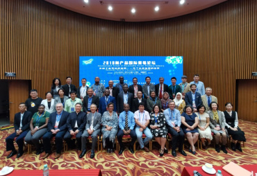 ATIBT participates in the last FAO's SW4SW conference in Nanning, China